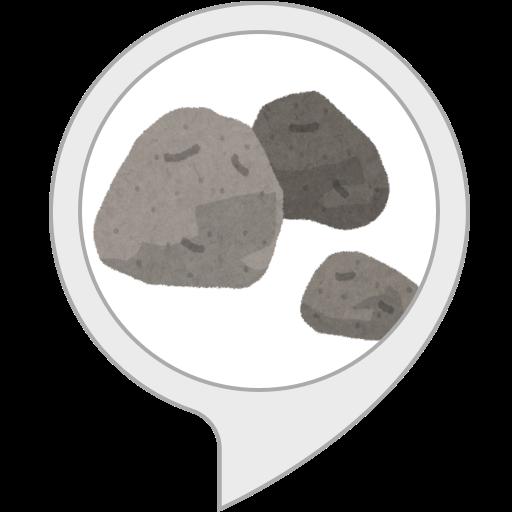誕生石図鑑