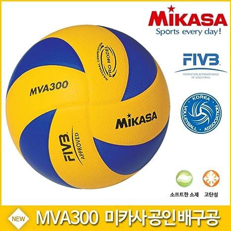 Mikasa MVA300 - Balón de Voleibol: Amazon.es: Deportes y aire libre