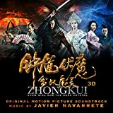 Zhong Kui: Snow Girl And The Dark Crystal / O.S.T.