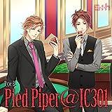 S+h(スプラッシュ)「Pied Piper@IC301」Type-B【ネコ旅 一攫千金、ツチノコを狩れ! <玲&秀也>】