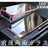 両面ガラス製 フルカバー iPhoneXs Max ケース アルミバンパー 9H ガラスケース 磁石止め式 アイフォンXS MAX マックス 360° 全面保護 (iPhoneXSMAX, 金)