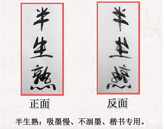 13.38 x 27.77 34 x 68 cm Megrez Chinese Watercolor Practice Chinese Japanese Calligraphy Writing Sumi Drawing Xuan Rice Paper Thickening without Grids 100 Sheets//Set Half Sheng Shu Xuan