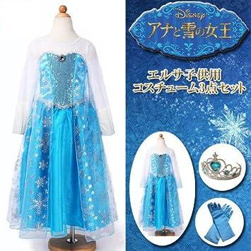 d183bffd7d2a1 アナと雪の女王 エルサ 120cm 子供用ドレス コスプレ 衣装 ティアラセット