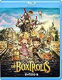 box of trolls - The Box Trolls, Blu-ray DVD