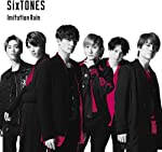 Imitation Rain / SixTONES vs Snow Man