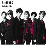 Imitation Rain / D.D. (SixTONES仕様) (通常盤) (CDのみ) (特典なし)