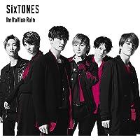 Imitation Rain / D.D. (SixTONES仕様) (通常盤) (CDのみ) (特典なし)(シリアルコードなし)