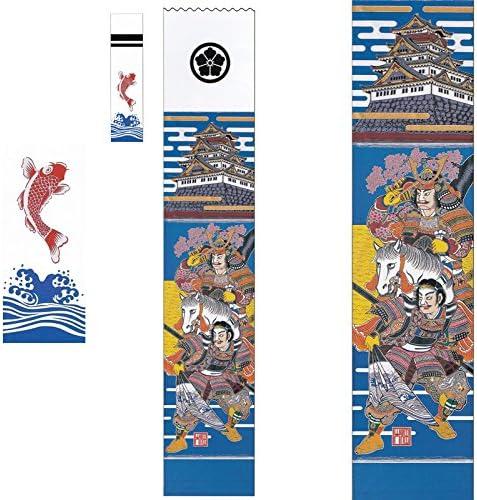 [大畑の武者絵幟][節句のぼり][武者絵のぼり]八幡太郎[7.2m](巾0.88)24号城付(金粉入り)[ポール別売]家紋1ケ入り[日本の伝統文化][五月人形]