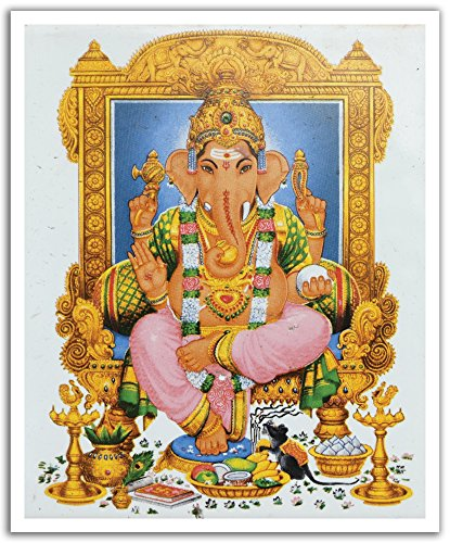 Ganesh God Wisdom - 2