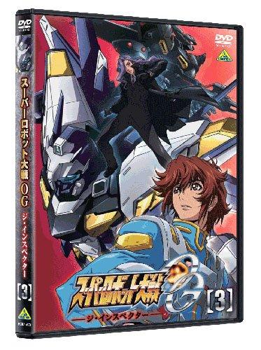 Super Robot Wars OG - The Inspector - #3 [Japan Import]