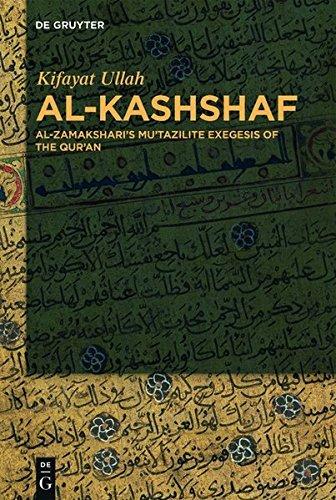 Download for free n.a.: Al-Zamakhshari's Mu'tazilite Exegesis of the Qur'an