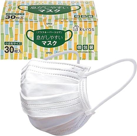 [Amazon限定ブランド]Kuras マウスキーパー入りで息がしやすいマスク 小さめサイズ 30枚入 個包装 3層構造不織布マスク (細菌・ウィルス飛沫・微粒子・花粉 99%カットフィルター)