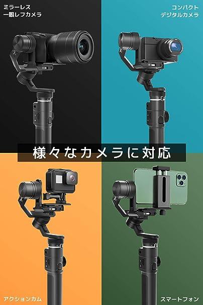 Feiyutech Alles In Einem Gimbal Für Spiegellose Kamera Kamera