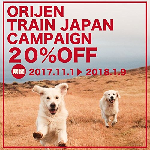 Orijen Dog Food Reviews Ratings