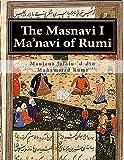Image of The Masnavi I Ma'navi of Rumi: Complete 6 books