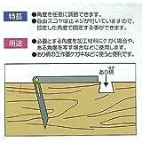 Folding Bevel Gauge 150 mm