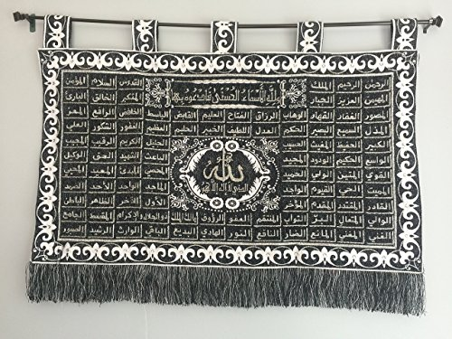 (Holiday Gift Al-Asma al-Husna 99 Names of Allah Blue Curtain Style Wall Hanging Embroidered Beads Embroidered Beads Fabric Decor Woven Vivid Jacquard tapestry Elegant Fabric Decor 40