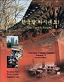 By Soohee Kim You Speak Korean! (2nd Edition)