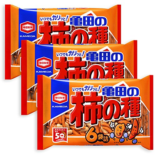 How to buy the best japanese rice crackers with peanuts?