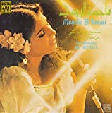 Magida El Roumi - 1982 Recitals Relive Recording