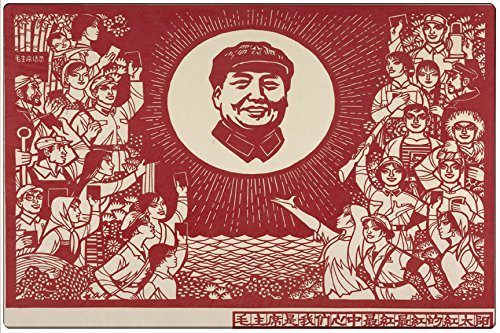 Chairman Mao is the Reddest Propaganda Poster Metal Wall Plaque Tin Sign