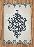 Arabesque Area Rug by Lunarable, Middle Eastern Islamic Motif with Arabic Effects Filigree Swirled Artsy Print, Flat Woven Accent Rug for Living Room Bedroom Dining Room, 4 x 6 FT, Pearl Grey