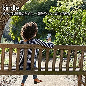 Kindle (Newモデル) Wi-Fi、ブラック、キャンペーン情報つきモデル、電子書籍リーダー