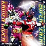 Super Sentai Vs Kamen Rider