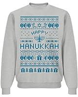 Happy Hannukah Sweatshirt: Unisex Jerzees NuBlend Crewneck Sweatshirt