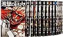 進撃の巨人コミック1-21巻セット(講談社コミックス)の商品画像