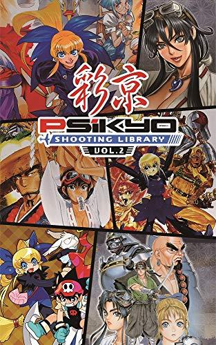 彩京 SHOOTING LIBRARY Vol.2 [限定版]