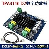LILIERS TPA3116D2 DC12-26V Dual-channel Stereo High Power Digital Audio Power Amplifier Board 2120W XH-M543