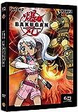 Bakugan - S2 - Vol 2 - DVD