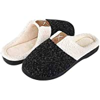 BaronHong Men's Cozy Memory Foam Slippers with Fuzzy Plush Wool-Like Lining,Slip on Clog House Shoes with Indoor Outdoor Anti-Skid Rubber Sole