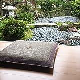 Four Seasons Handmade Japanese Brocade Fabric Zabuton Meditation Cushion(Gras shopper) 26× 26 Inch