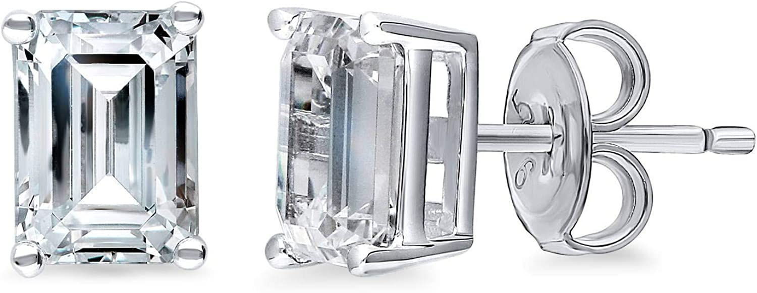 BERRICLE Rhodium Plated Sterling Silver Solitaire Anniversary Wedding Stud Earrings Made with Swarovski Zirconia Emerald Cut 2 CTW