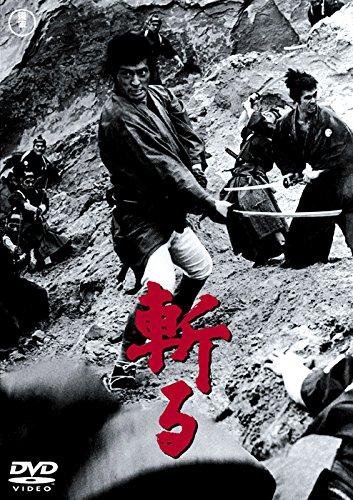 Japanese Movie - Kiru / Destiny's Son [Japan DVD] TDV-24705D