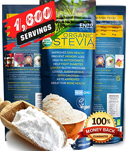 Alternative Sweetener Processed Certified Artificial product image