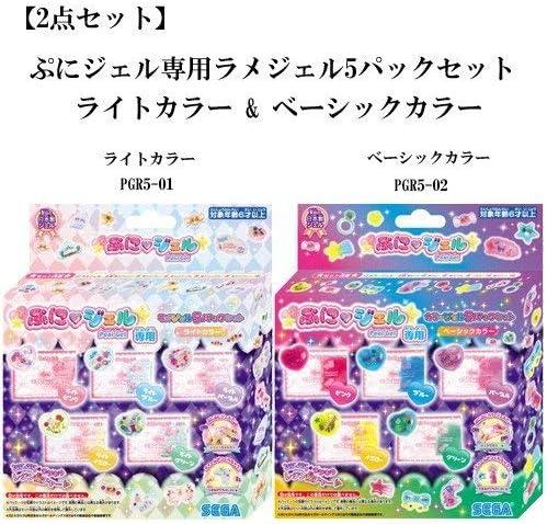 <2点セット> ぷにジェル専用カラージェル5パックセット ライトカラー + ベーシックカラー