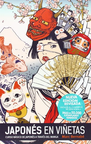 Descargar Libro Japonés En Viñetas - Edición Integral Bernabe Marc