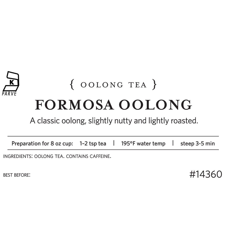 Tea Forté ONE POUND POUCH, Loose Bulk Tea - Formosa Oolong Oolong Tea by Tea Forte (Image #4)