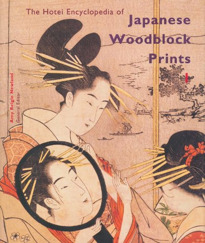 The Hotei Encyclopedia of Japanese Woodblock Prints (Japanese Block Prints)