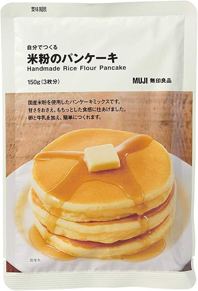 米粉 の パン ケーキ 米粉はおいしい!米粉の特徴から活用法、米粉パンなどレシピも大集合