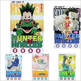 「HUNTER HUNTER 1巻」の画像検索結果