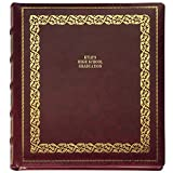 Personalized Library Leather Album - Burgundy 3 Lines