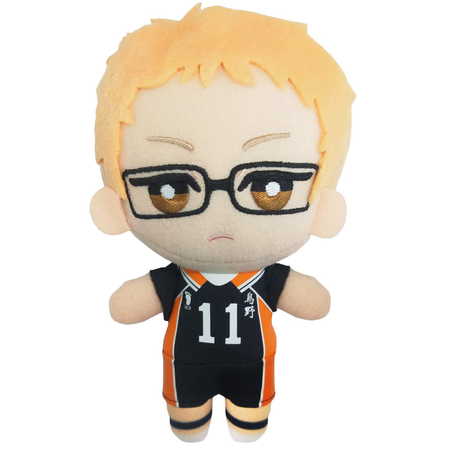 Yulefly Kei Tsukishima Plush Toy Merch Plushies Dolls Haikyu!! S2 Stuffed Toys for Anime Manga Fans Plushie 6.69''