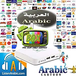 Arabic IPTV 266 channels without subscription.