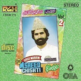 Qari Saeed Chishti Download/Listen