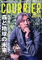 COURRiER Japon ( クーリエ ジャポン ) 2009年 11月号 [雑誌]