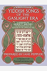 Yiddish Songs of the Gaslight Era: A sampling of sheet music for broadsides sold by peddlers on the Lower East Side (Yiddish Edition) Paperback